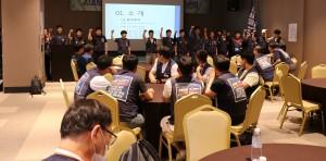 전체간부 수련대회 6월26일(금) 기구별 주제토론 발표